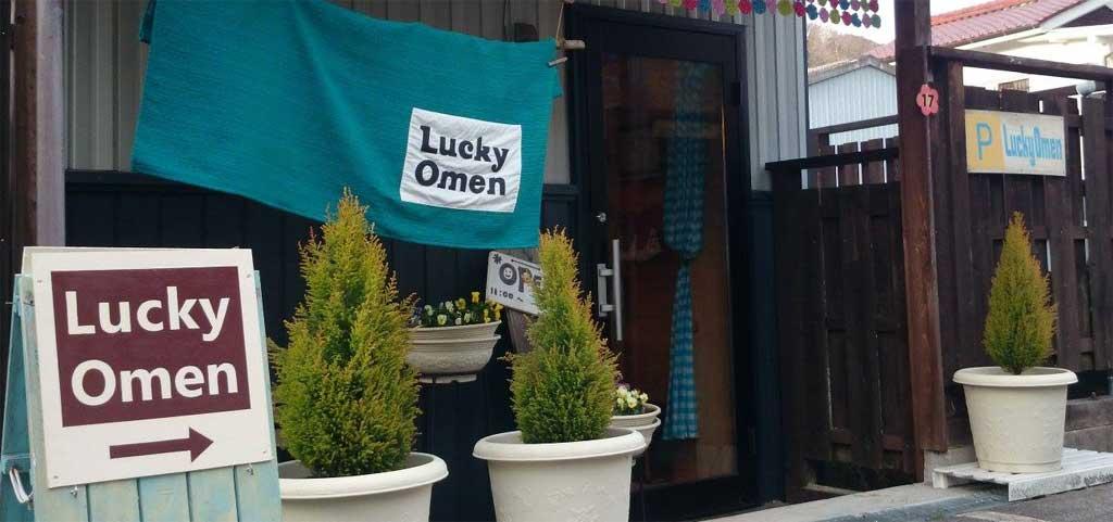 LuckyOmen